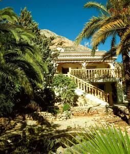 Villa with private pool at the sea - Xàbia