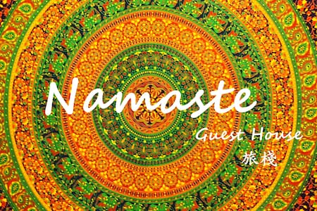 Namaste Guest House (Female only)