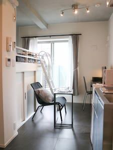 NEW Modern Designer's Room! Kanda River - Тосима