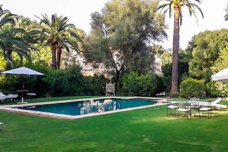 hotel boutique en viña - Jerez