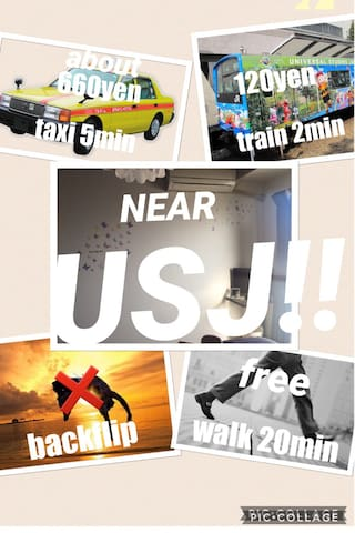 Near USJ!!!!20min by walk