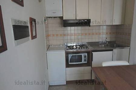 gracious apartment n the city cente - Legnago - Byt