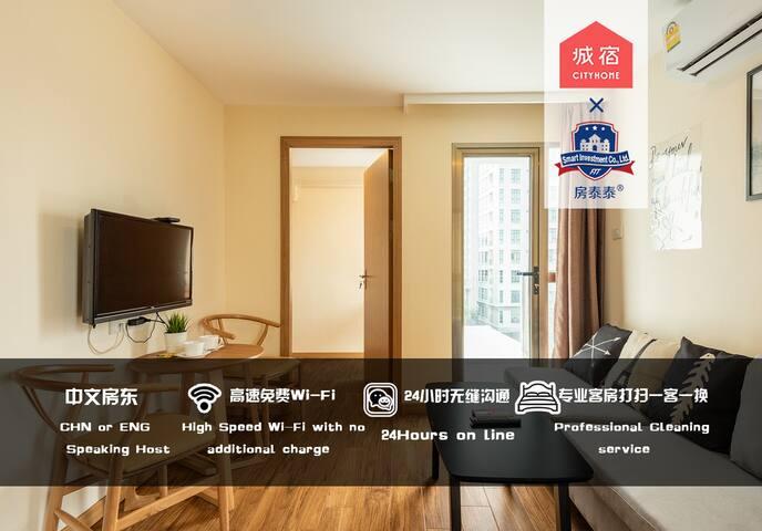 【Bangkok-Sukhumvit 50】精装一室一厅公寓 步行至BTSOnnut 直达暹罗广场