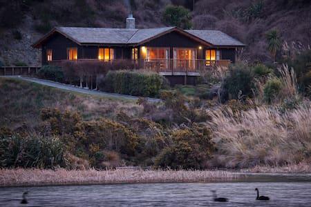 Montrose Estate NZ - Teata