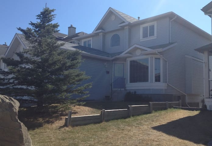 Calgary Room For Rent By Day