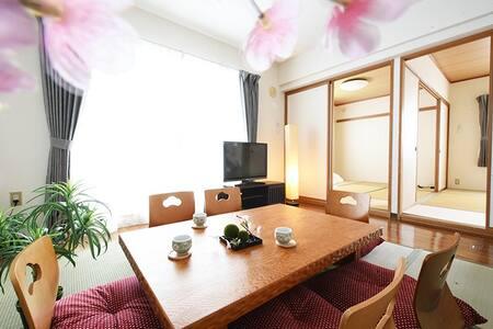 (0563)Japanese style apartment Sapporo - Chūō-ku, Sapporo-shi