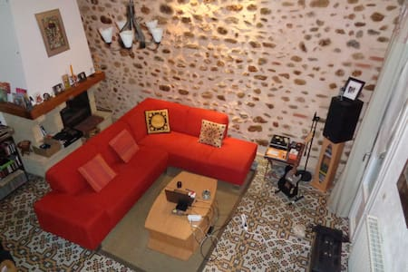 Maison de village 140m2 avec garage - Banyuls-dels-Aspres