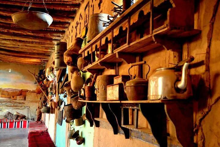 Casa Tradicional Marroquí