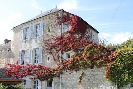 Maison 55 m² La Roche Posay (wifi) - La Roche-Posay, France