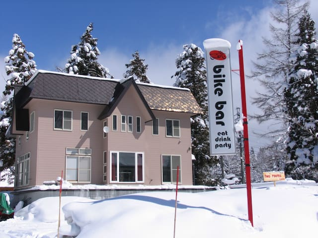 Walk to the lifts, 5 BR, 2 bath - Big and sunny! - Kitaazumi District - Haus