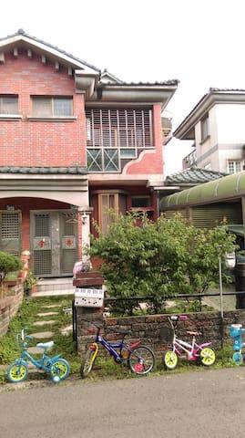Good choice for family 新竹的熱鬧小屋 對於外國旅客提供額外付費的華語文教學 - Baoshan Township - House