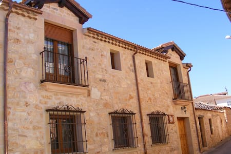 Hotel Rural  El Museo 3 estrellas. - Cedillo de la Torre - ที่พักพร้อมอาหารเช้า