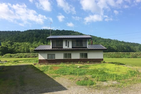 Guest house surrounded by forest near Asahikawa.