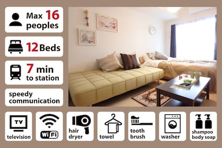 4 New and Fashionable Rooms for 16 PPL Near Namba! - Wohnung