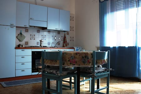 Apartment a few miles from Turin! - Santena - 公寓