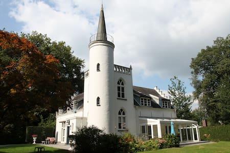 KASTEELVILLA OISTERWIJK - Oisterwijk