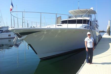 Super Yacht à deux pas de la plage - Deauville