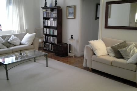 Huge Double Bedroom + Private Study - Rose Bay - Apartment
