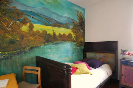 Single Room in the Lake district - Borgomanero