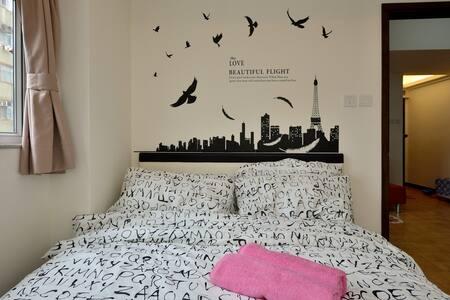 Comfort 2 bed rooms near MTR - Hong Kong - Apartment