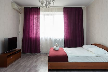 Comfortable apartment with Wi Fi - Rostov-na-Donu - Διαμέρισμα