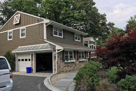 House near NYC, Tenafly, Closter, Demarest - Cresskill - Hus