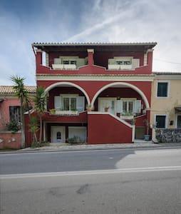 Skripero Home - Skripero - บ้าน