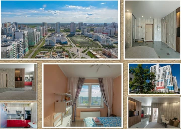 Dragon's apartments Yekaterinburg(не для свиданий)