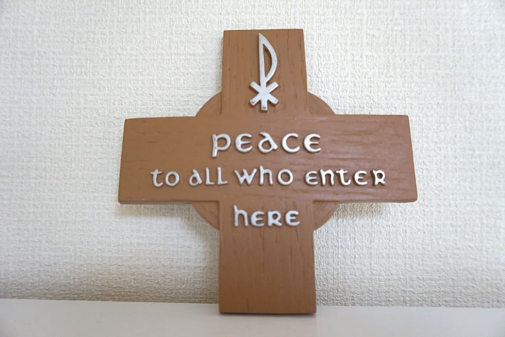 Peace to all who enter here