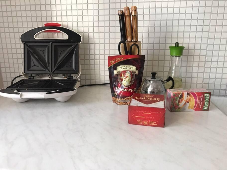 кофе, чай , бутербродница - не оставят вас голодными ))
