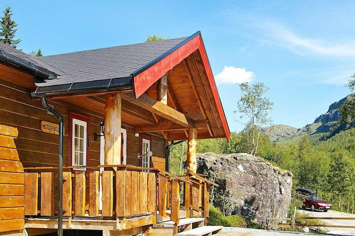 5 star holiday home in Eidslandet