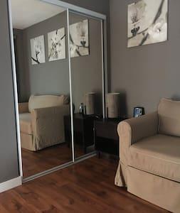 Room in Concord  - Concord - Byt