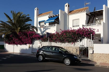 Terraced house in the south of Aguadulce - Roquetas de Mar - House