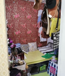 Private Partitions and Maid's room