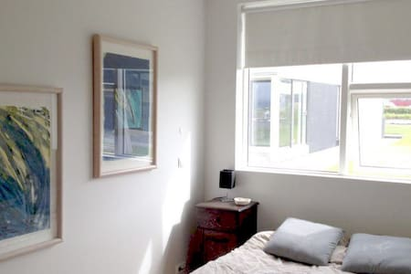 Cute, little apartment in Selfoss - Selfoss - Apartment