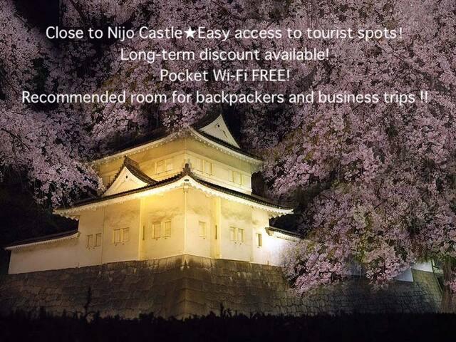 Nijo Castle★Easy Access★Simple room★Free WiFi