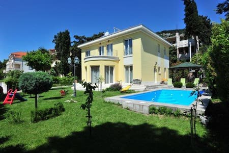 Villa Holiday, Split, Dalmatia - สปริต