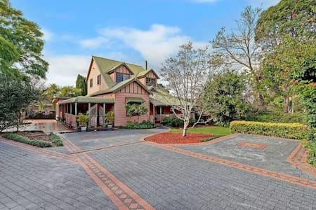 靠近Parramatta的园林别墅,舒适宽敞,交通便捷,房东友善 2 - North Rocks - House