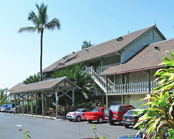 Beautiful Resort in Kailua-Kona Hawaii