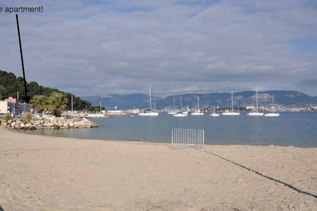 Cozy beach front apartment (Weekly discount) - Saint-Mandrier-sur-Mer