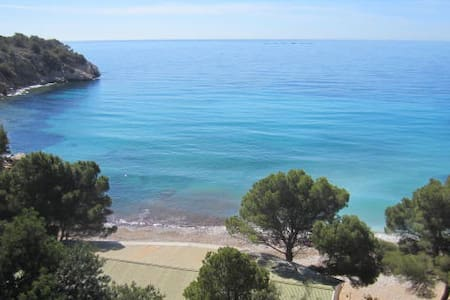 Apartamento a 50m. de la playa - Altea - Apartment