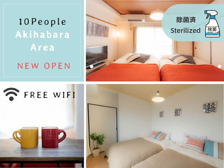 ▼Sterilized▼10 people▼ Akihabara area / Wifi room♪