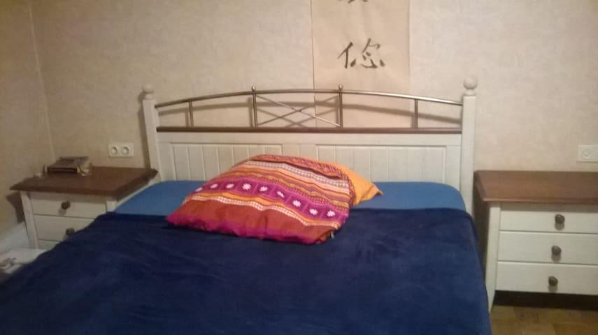 Wohnung/ Zimmer im Unterallgäu , nähe Memmingen - Trunkelsberg - Kondominium