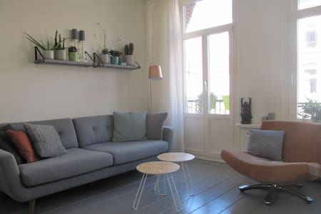 Cosy appartment in Westerpark near Jordaan - Appartement