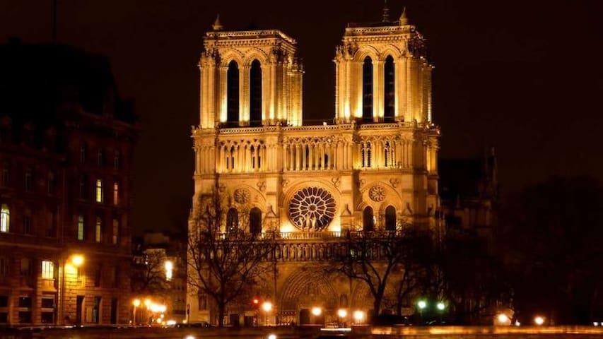 Saint Michel, Notre Dame, Maison des examens
