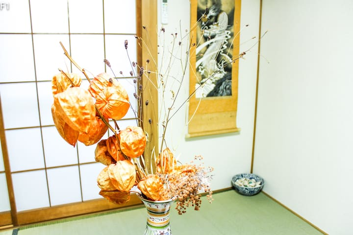 ★Traditional 4-Bedroom Japanese House★ - 板橋区 - House