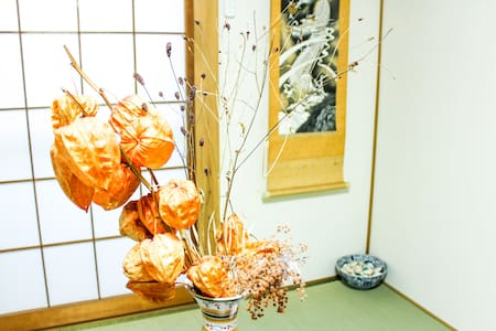 ★Traditional 4-Bedroom Japanese House★ - 板橋区 - Talo