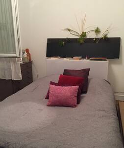 Appartement centre ville - Flat in the city center - 里摩日 - 公寓