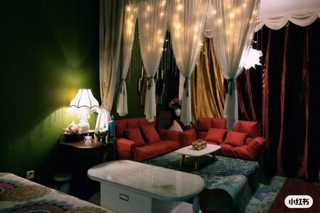 彩虹糖*绿野仙踪,1.8米大床,浴缸,投影,大厨房,金沙城市广场,近火车站,泰华,风筝广场