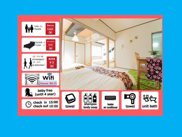 K05 namba Dotonbori shinsaibashi - Ōsaka-shi - Wohnung